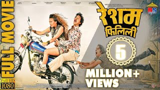 Video Resham Filili || रेशम फिलिली || Hit Nepali Movie HD MP3, 3GP, MP4, WEBM, AVI, FLV September 2018