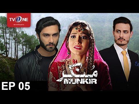 Munkir | Episode 05 | 13th March 2017 | Full HD | Drama | TV One | 2017