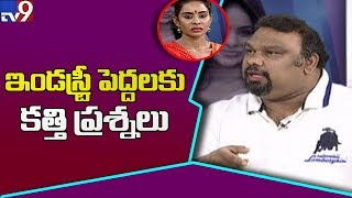 Video Kathi Mahesh : Sri Reddy raped by Suresh Babu's son || Tollywood Casting Couch - TV9 MP3, 3GP, MP4, WEBM, AVI, FLV April 2018