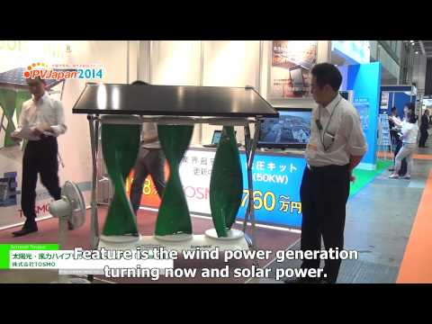 "Solar and wind hybrid power generation system ""SolarMill"" – Tosmo co., ltd."
