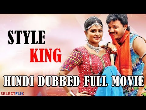 Style King - Hindi Dubbed Full Movie | Ganesh, Remya Nambeesan, Rangayana Raghu Sadhu Kokila