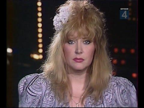 Алла Пугачева - Прости, поверь (Песня 1986)