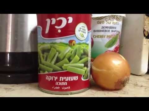 Cтручковая фасоль no диетe Дюкана-этап Круиз. Green beans to Dukandiet-the Cruise Phase