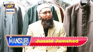 Video Junaid Jamshed Interview on the Mansuri Show MP3, 3GP, MP4, WEBM, AVI, FLV Agustus 2018