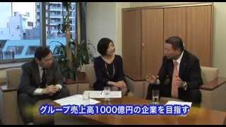 東日本ハウス 成田和幸代表取締役社長【後編】