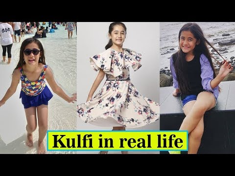 kulfi Kumar Bajewala Fame Aakriti Sharma real life pictures | Star Plus |