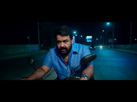 Teaser Released For Malayalam Movie Vismayam Starring Mohanlal!