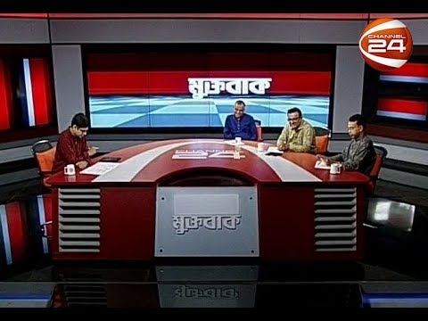 গণপিটুনি | মুক্তবাক ( Muktobaak ) | 21 July 2019