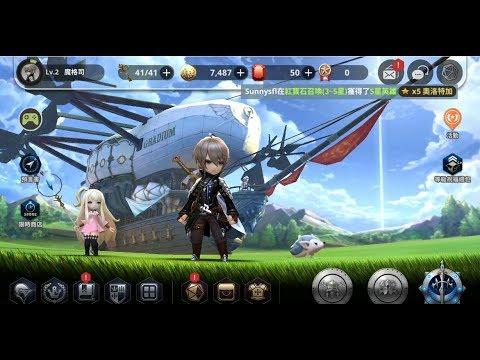 《天命6》手機遊戲玩法與攻略教學!