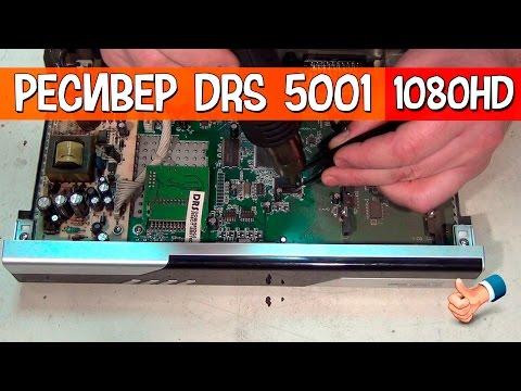 Ремонтируем старичка триколор DRS5001 и он еще живчик.