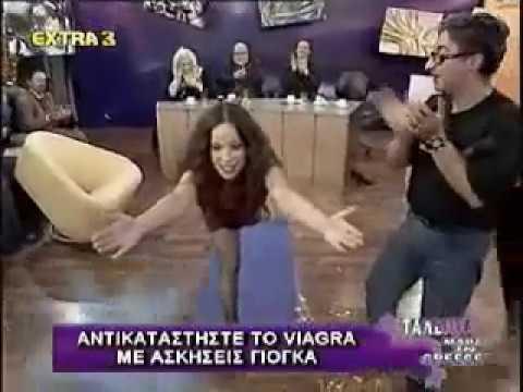kolotoumpas ntouvli sexologos se askiseis yoga (видео)