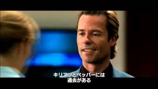 『アイアンマン3』キャストインタビュー&クリップ