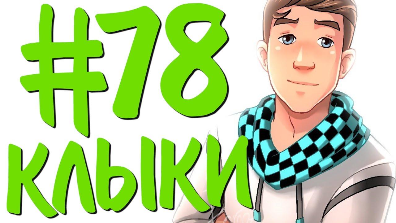 Lp. #ДюжинаПриключений #78 ОБОРОТЕНЬ В ДЕЛЕ!
