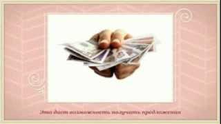 онлайн заявка на кредит в пензе