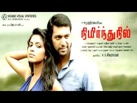 2016 New Full Movie | Nimirndhu Nil | Jayamravi, Amala Paul | New Tamil Movie HD