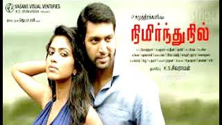 Video 2016 New Full Movie | Nimirndhu Nil | Jayamravi, Amala Paul | New Tamil Movie HD MP3, 3GP, MP4, WEBM, AVI, FLV Oktober 2017