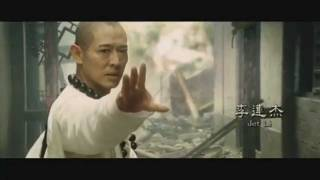 Nonton The Sorcerer And The White Snake 2011                           Film Subtitle Indonesia Streaming Movie Download