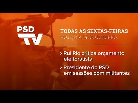 #PSDTV 291
