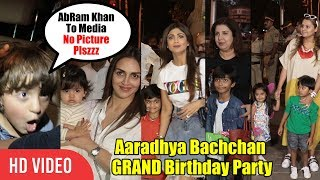 Video Aaradhya Bachchan GRAND Birthday Party   Abram Khan, Viaan Raj Kundra And Many MP3, 3GP, MP4, WEBM, AVI, FLV Desember 2018