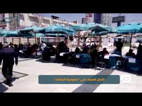 مصر العربية | إقبال ضعيف على