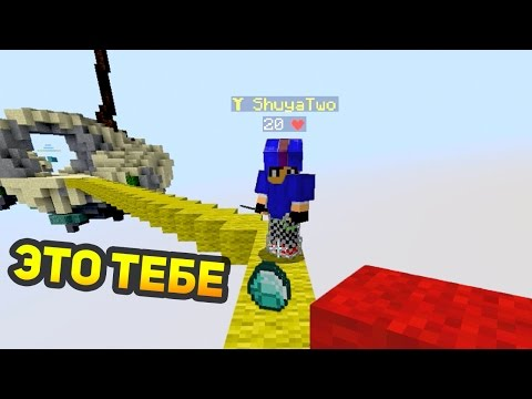 СИНИЙ, ТЫ ЧТО? Я НЕ ТВОЙ НАПАРНИК! - (Minecraft Bed Wars)