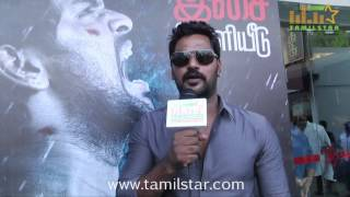 Ajay at Kalai Vendhan Movie Audio Launch
