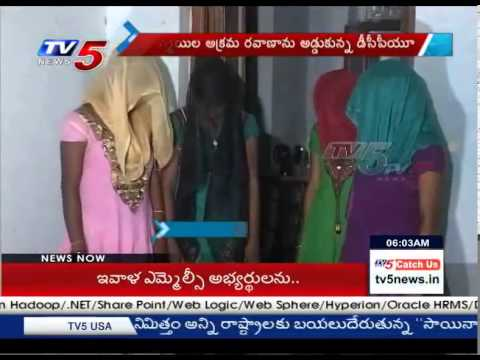 BREAKING : Girls For Sale | Police Busted Girls Illegal Transport : TV5 News