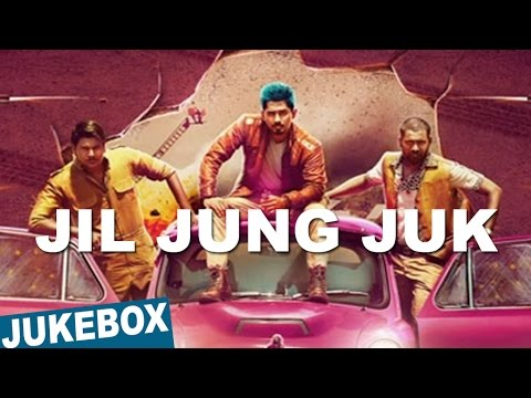Jil Jung Juk Tamil Movie Official Full Songs