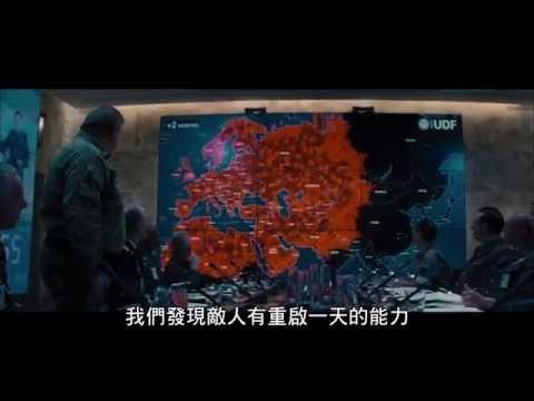 搶先看電影【明日邊界】輪迴篇 (HD)
