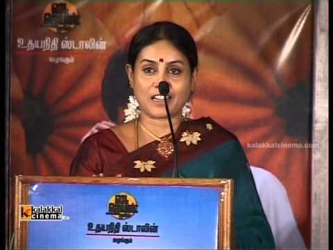 Video Saranya Ponvannan at Idhu Kathirvelan Kadhal Press Meet download in MP3, 3GP, MP4, WEBM, AVI, FLV January 2017