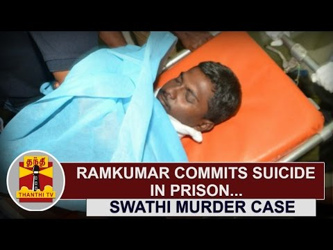 Detailed-Report--Ramkumar-commits-Suicide-in-Prison--Swathi-Murder-Case-Thanthi-TV