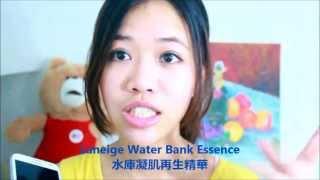 【韓國必買】護膚品、化妝品介紹&* *又送禮物* * !! Korean Must-Buy Cosmetics Wishlist