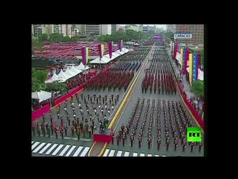 فيديو| هروب عناصر الجيش الفنزويلي من ساحة العرض العسكري لحظة تعرّض الرئيس لمحاولة اغتيال