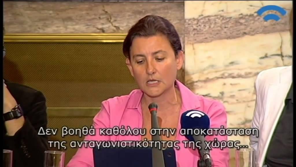 Οζλέμ Οναράν: Συνέντευξη Τύπου Επιτροπής Αλήθειας Δημοσίου Χρέους (18/06/2015)