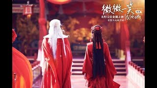 Love O2o   Just One Smile Is Very Alluring Movie  2016   Y  U Em T    C  I Nh  N      U Ti  N  Fmv