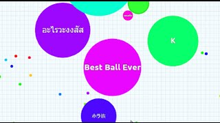 Checkout the best agar.io cell while he attempts to create the best agar.io score. Agar.io is a recent online game that has taken the world of Internet by storm. It is highly addicting. You need to keep eating other balls to grow yourself and similarly others can eat you to grow themselves. Enjoy the video and subscribe!