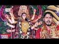 2017 का हिट देवी गीत | Maai Ho Aaja Maihar Wali | Nagendra Yadav | Mahima Sidheshwari Maai Ke