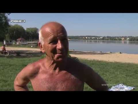 Як рівняни засмагають на Басівкутському озері? [ВІДЕО]