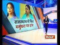 BJP to play up Vasundhara Raje as Chief Ministerial face in Rajasthan - Video