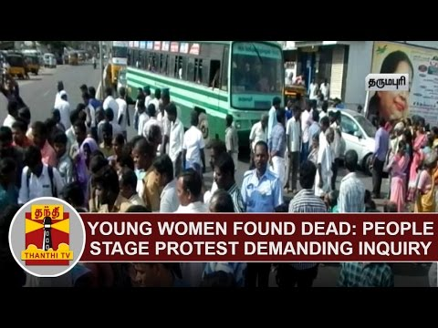 Young-Women-found-Dead-People-Stage-Protest-demanding-Judicial-Inquiry-Thanthi-TV