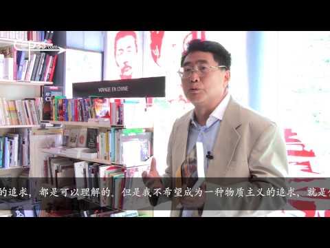 Vid�o de Xiaolong Qiu