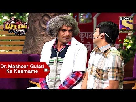 Download Dr. Mashoor Gulati Ke Kaarname - The Kapil Sharma Show HD Mp4 3GP Video and MP3
