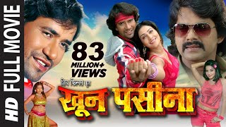 Video KHOON PASEENA in HD [ Superhit Bhojpuri Movie ] Feat.Pawan SIngh & Monalisa download in MP3, 3GP, MP4, WEBM, AVI, FLV January 2017