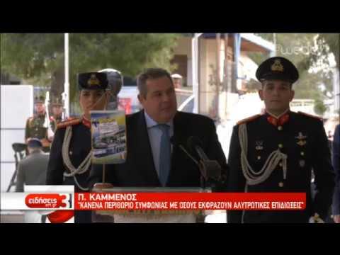 Παρέμβαση Νίμιτς για δηλώσεις Ζάεφ – Αντιδράσεις κομμάτων | 04/12/18 | ΕΡΤ