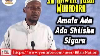 Sh Anwar  Yusuf Muhadara Amal Ada Ada Shiisha Sigara