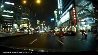 Видео. Демонстрационный ролик записи видеорегистратора Vico (ночь)