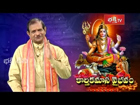 Karthika Masam Special - Karthikamasa Vaibhavam Pravachanam_Episode 4_Part 1