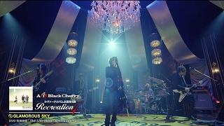 Acid Black Cherry「GLAMOROUS SKY」Studio Live【Short Ver.】