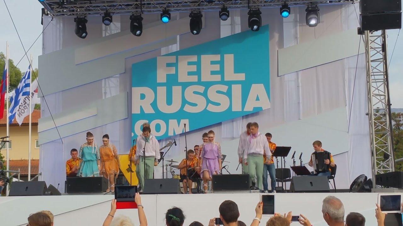 Διεθνές φεστιβάλ ρωσικού πολιτισμού στο Ζάππειο