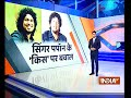 FIR against singer Papon for kissing a minor on a reality show - Video